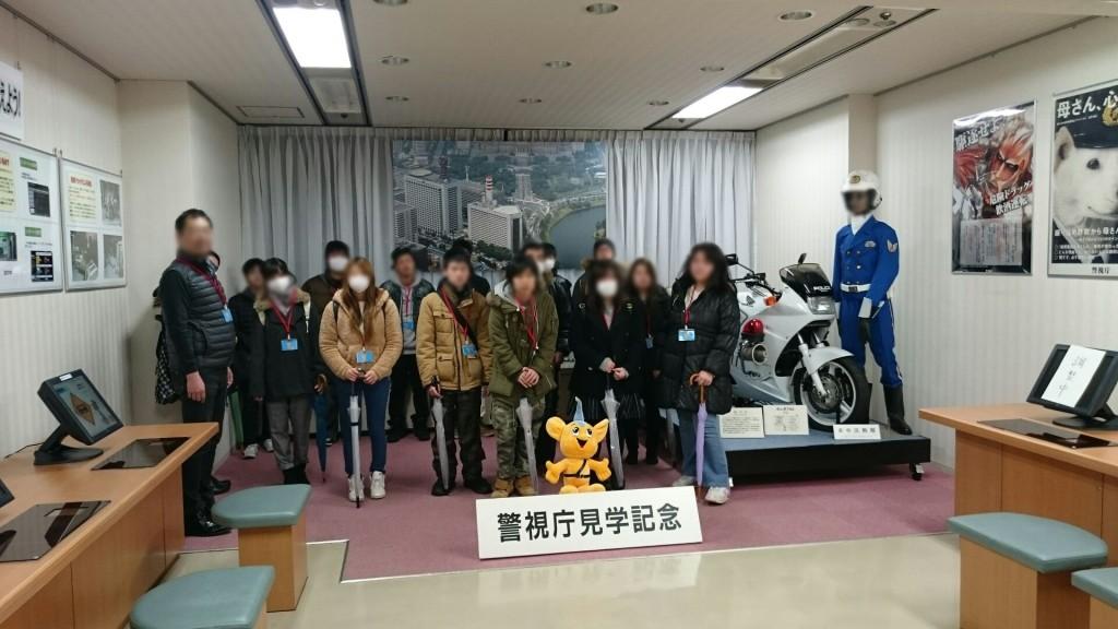 20140130警視庁1-1