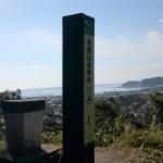 鎌倉祇園山ハイキングコースのスクーリング!