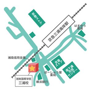 300299湘国三浦校地図