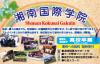久里浜医療センター東5病棟の看護師さんになりたいです。
